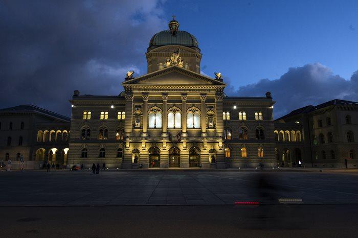 Besuch Bundeshaus